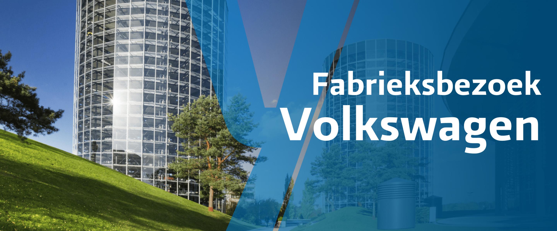 visual - fabrieksbezoek