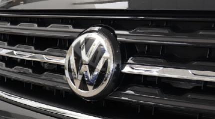 VW logo 360 x 200
