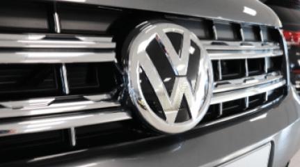 VW BWG 360 x 200