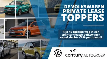 Visual Volkswagen PLTS
