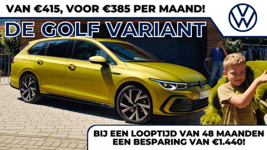 HP Golf Variant PLT